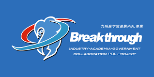 Breakthrough①