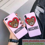 モスキーノmoschino iphone xs/xr ケース